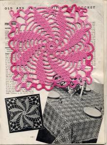 Pinwheel #7064